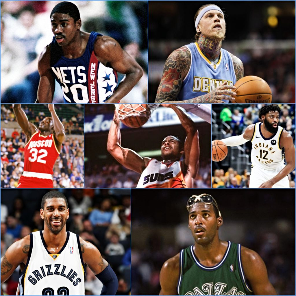 The 30 NBA Players Suspended, Banned For Violating NBA's